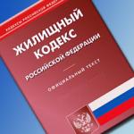 1359784738_upravl_kompaniya-9