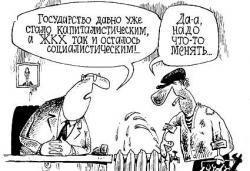 1280468116_zkh-karikatura
