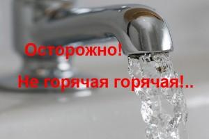 kak-vybrat-filtr-dlya-ochistki-vody