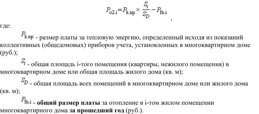 корр 10